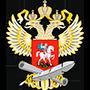 Контрольные цифры приема и стипендии Правительства РФ (СПО)